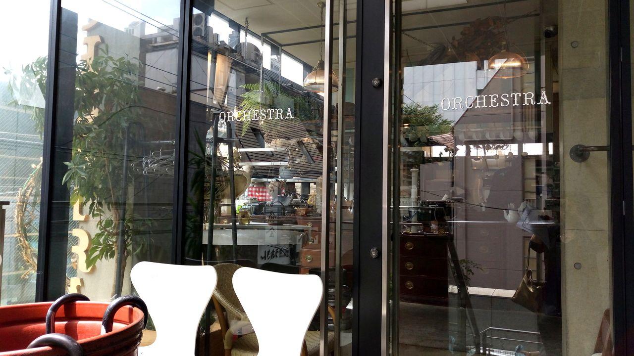 吉祥寺の人気店レストラン「オーケストラ」