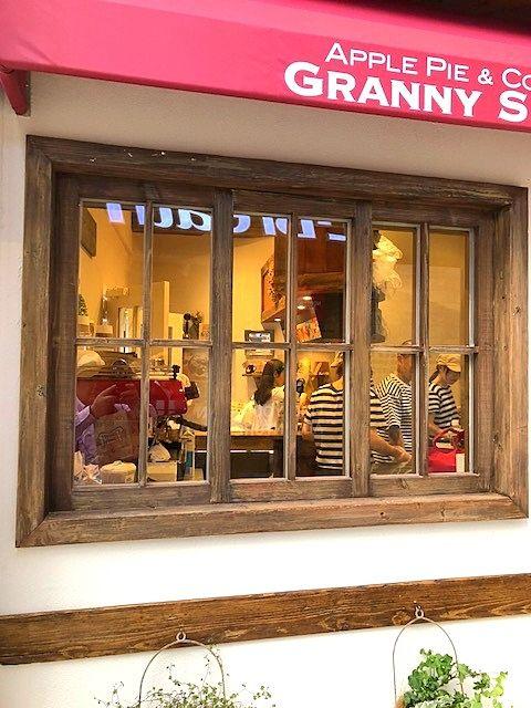 吉祥寺パルコにオープンしたグラニースミスはテイクアウト専門店