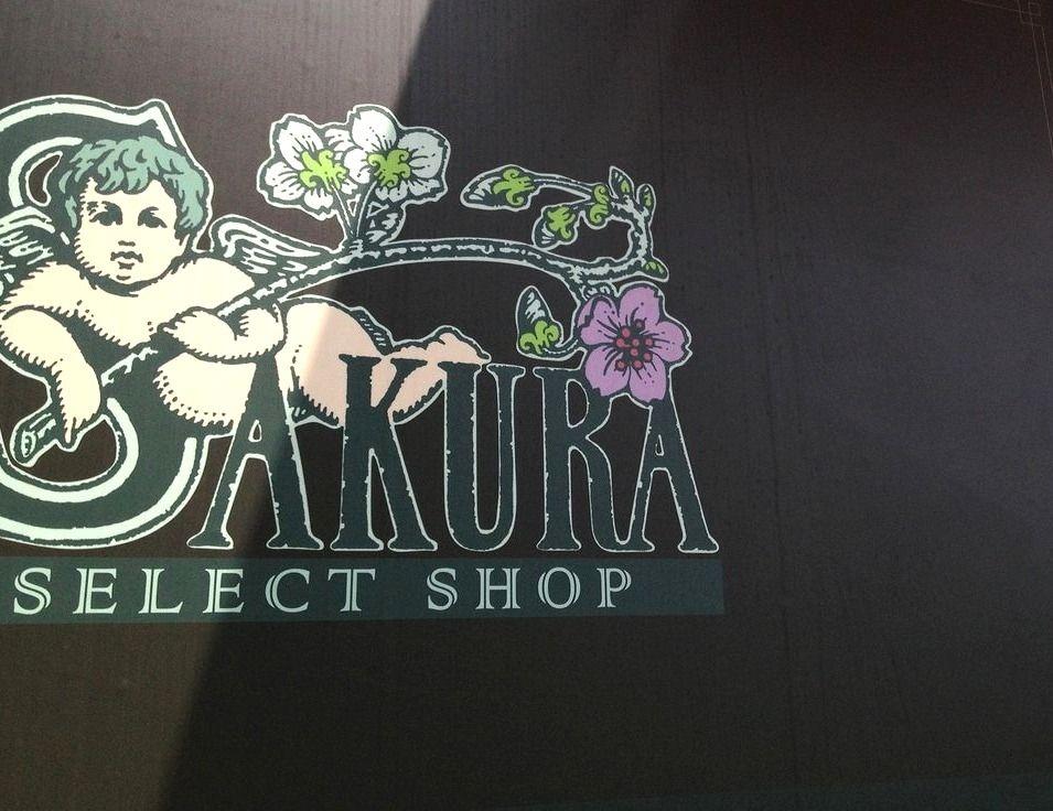 SAKURAとSAKURA+の2店舗は三鷹にあります