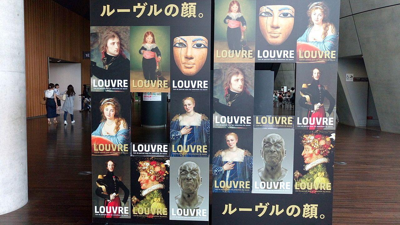 ルーヴル美術館展は新国立美術館
