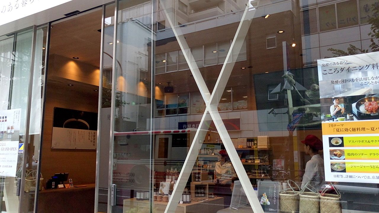吉祥寺東急百貨店の斜めにできたキッコーマン醬油のアンテナショップ