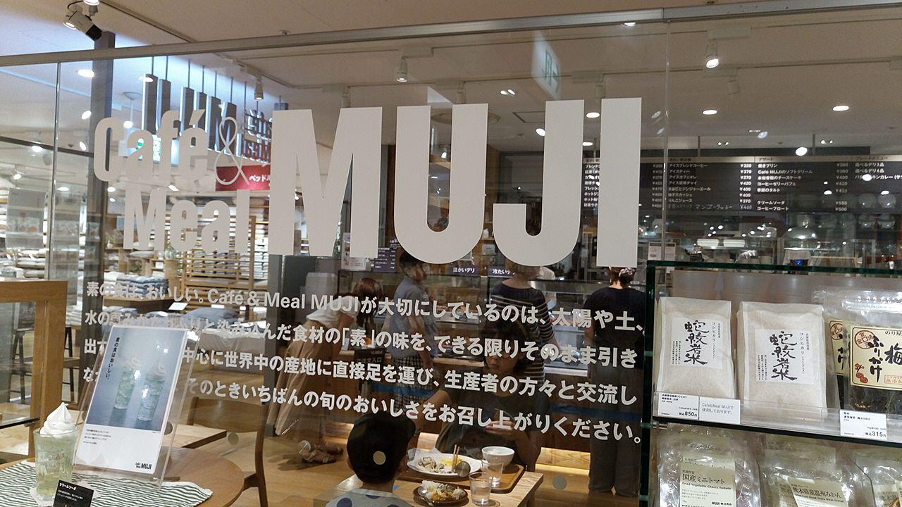 商品の品揃えは満足、7階はレストランcafe Meal MUJI