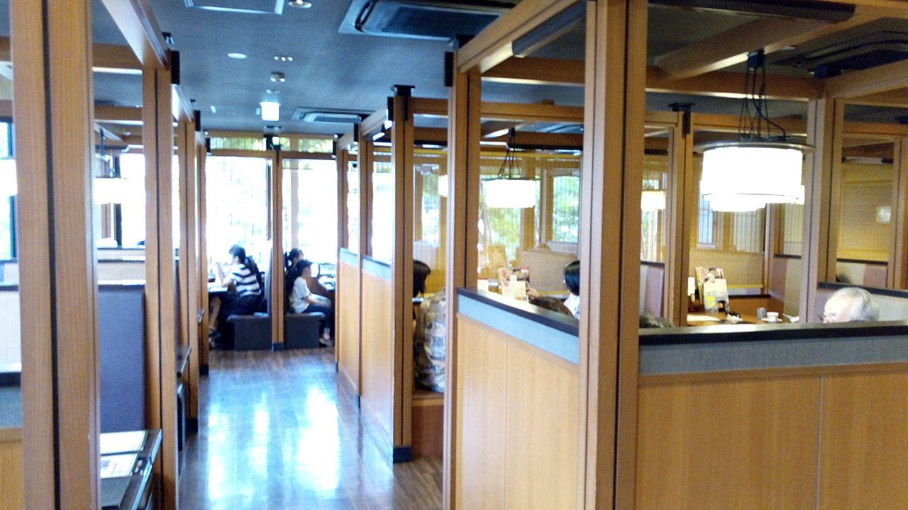 和食のかごの屋
