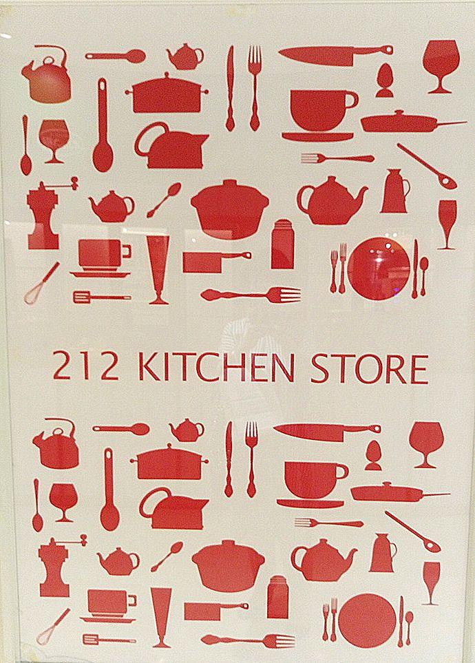今週は女性におすすめのお店の特集PART2 「キッチンストア」