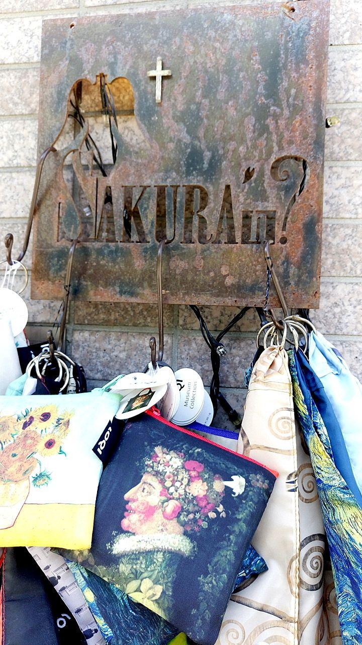 素敵な雑貨、ファッションの店SAKURAは三鷹の北口