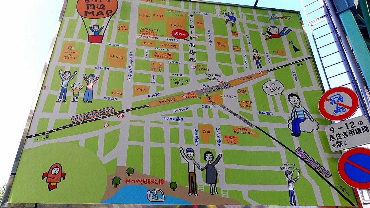 吉祥寺駅周辺の案内図ももちろんキンシオ