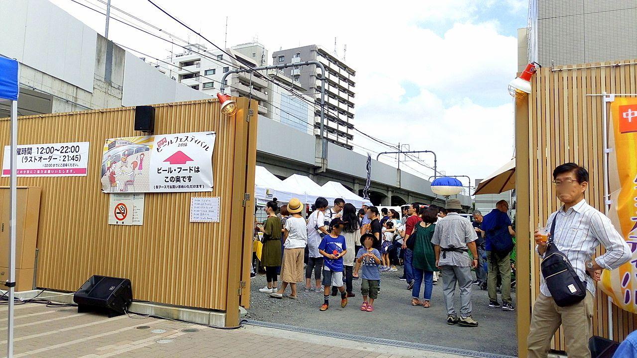 武蔵境駅のビールフェスティバル