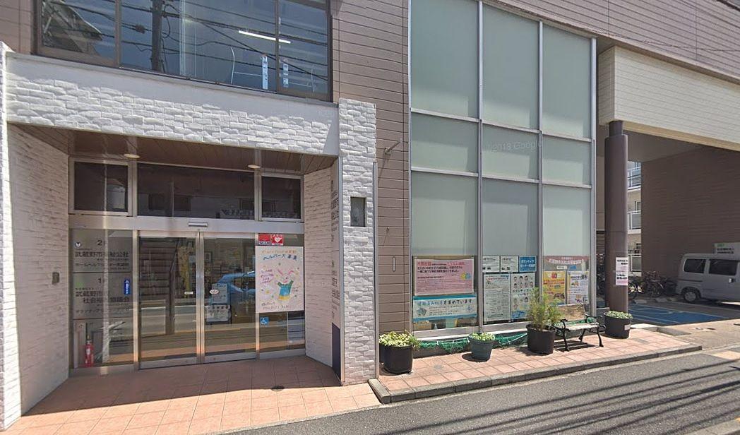 武蔵野市民社会福祉協議会で開催されるボラカフェ