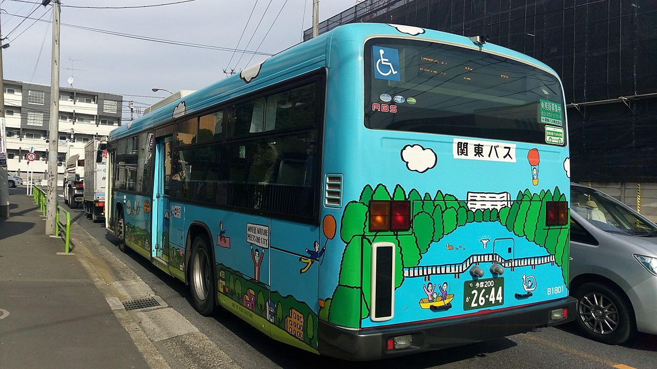 関東バスのキンシオむさしのバス