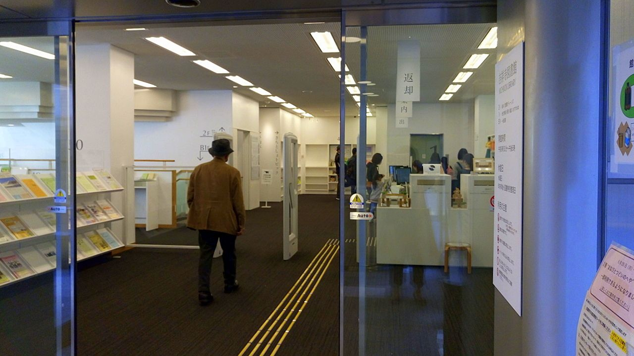 リニュアルオープンした武蔵野市立吉祥寺図書館