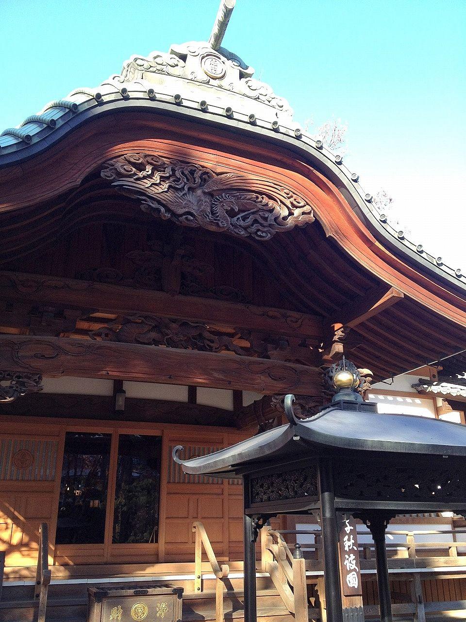 吉祥寺の月窓寺