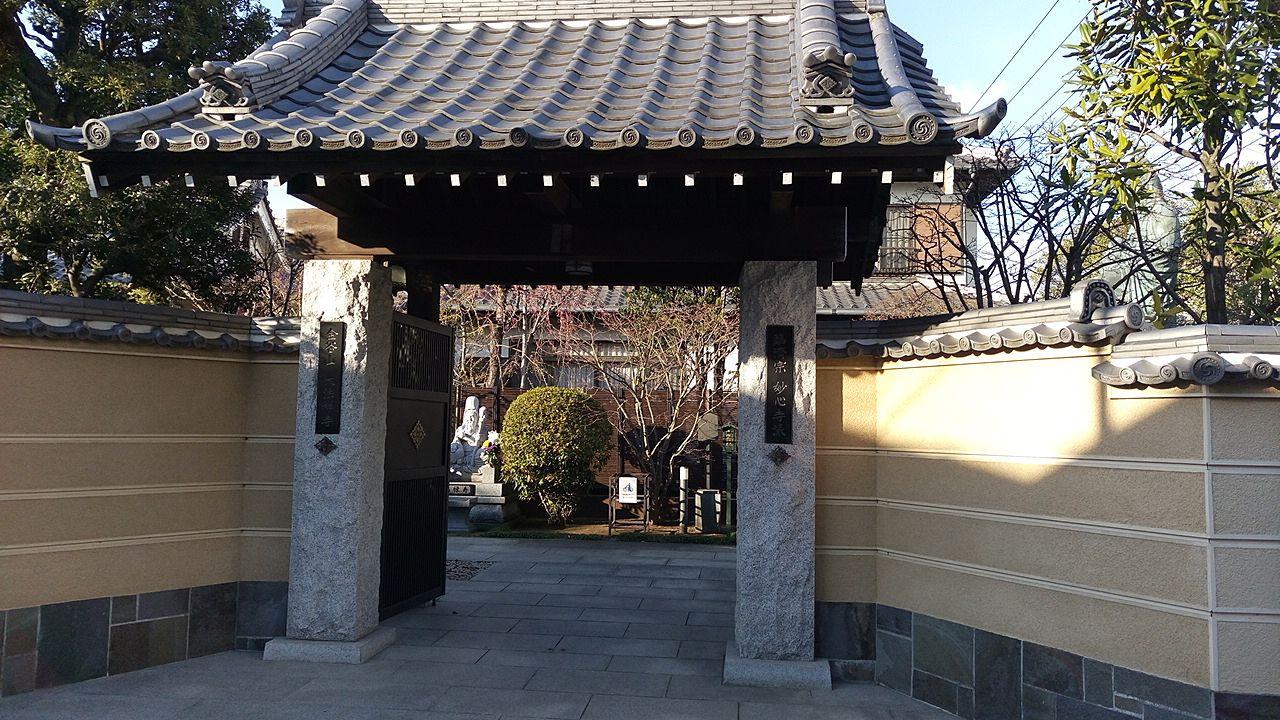 武蔵野市の大法寺