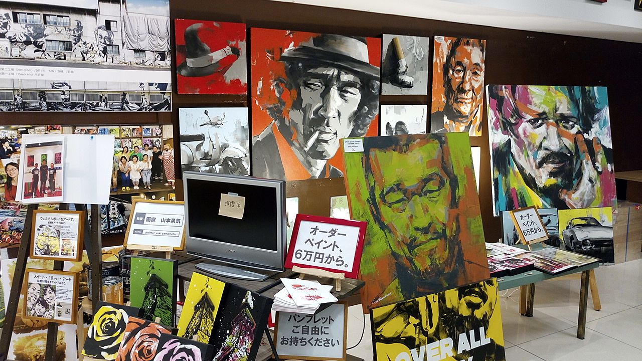 吉祥寺パルコ地下1階にある山本勇気さんのコーナー