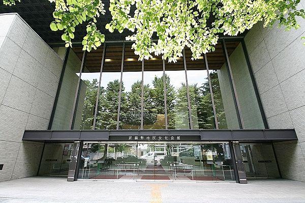 武蔵野市民文化会館は武蔵野市中町