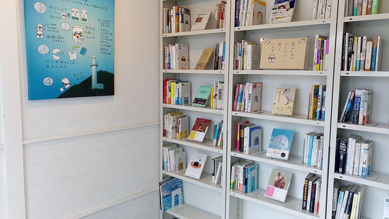 三鷹に、こんな本屋がありますBOOK ROAD