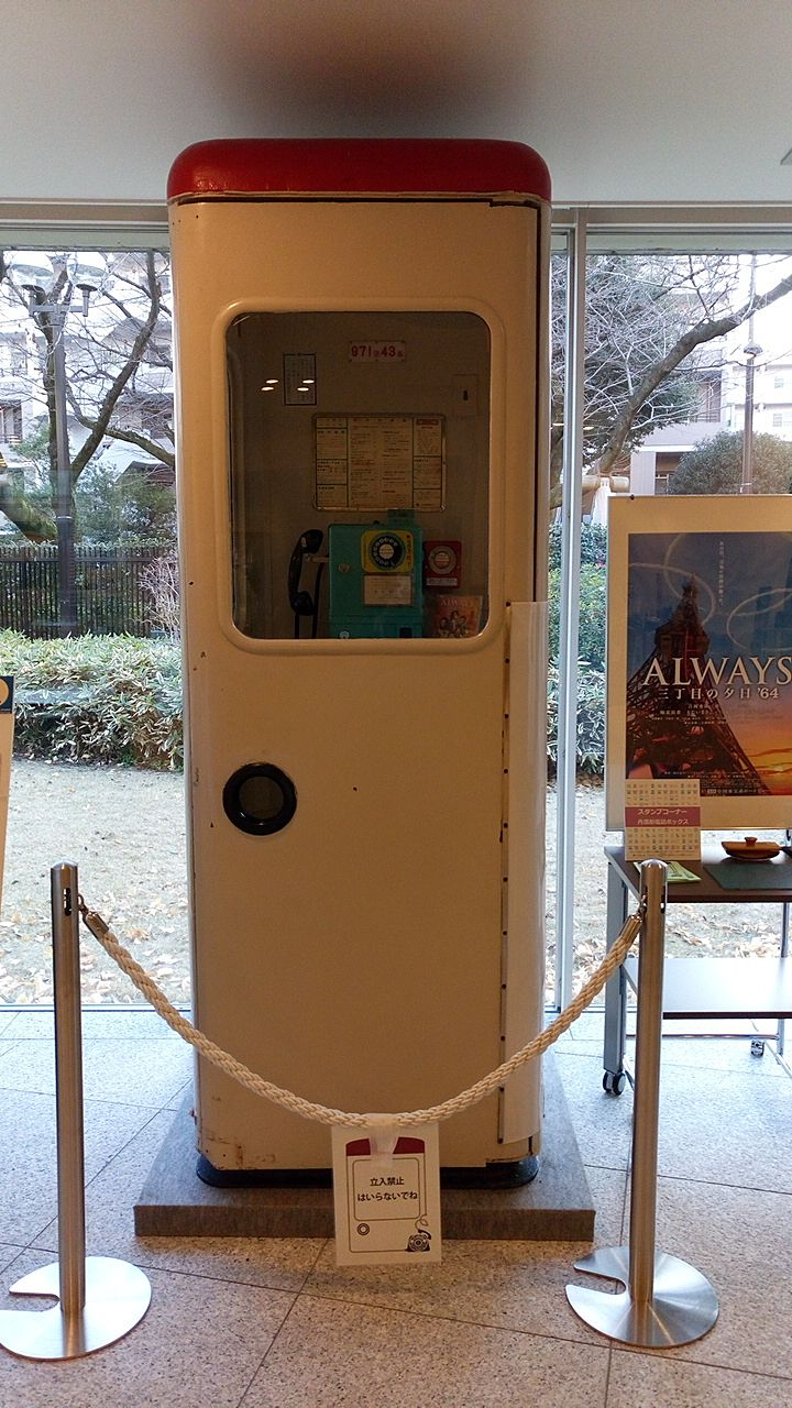 昭和初期の電話ボックス