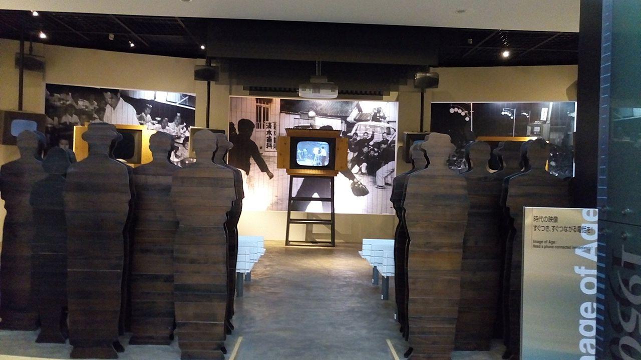 NTT技術史料館、武蔵野市