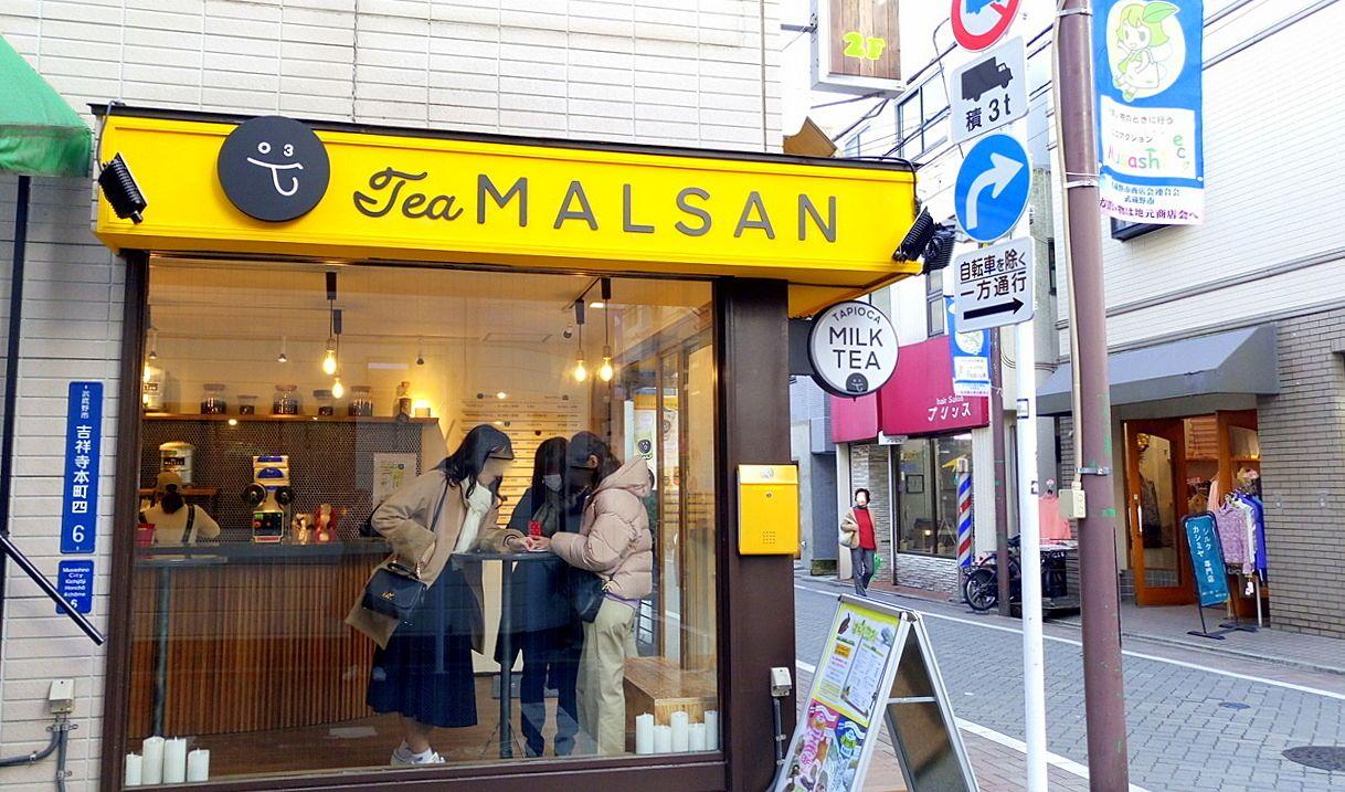 ティーマルサンはガラス張りのお店です