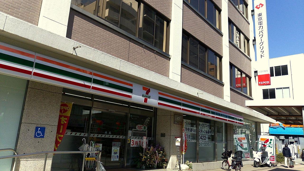 三鷹北口の東京電力の1階にオープンしたセブンイレブン三鷹中央通り店