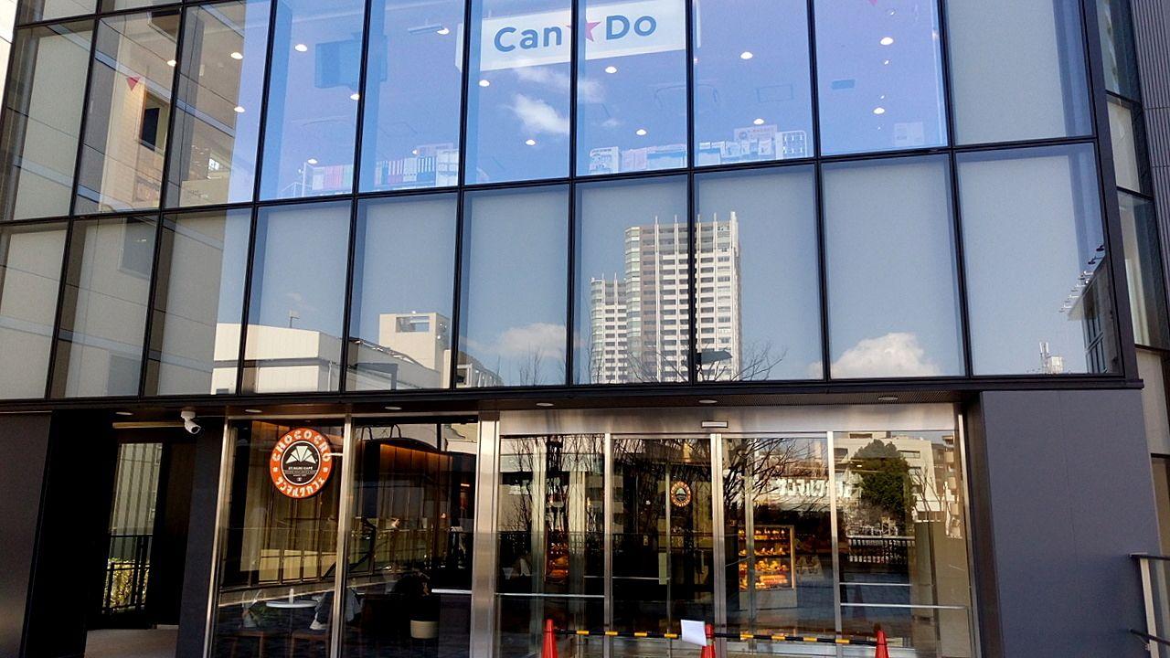 グレーシアタワー三鷹のサンマルクカフェとキャンドゥ