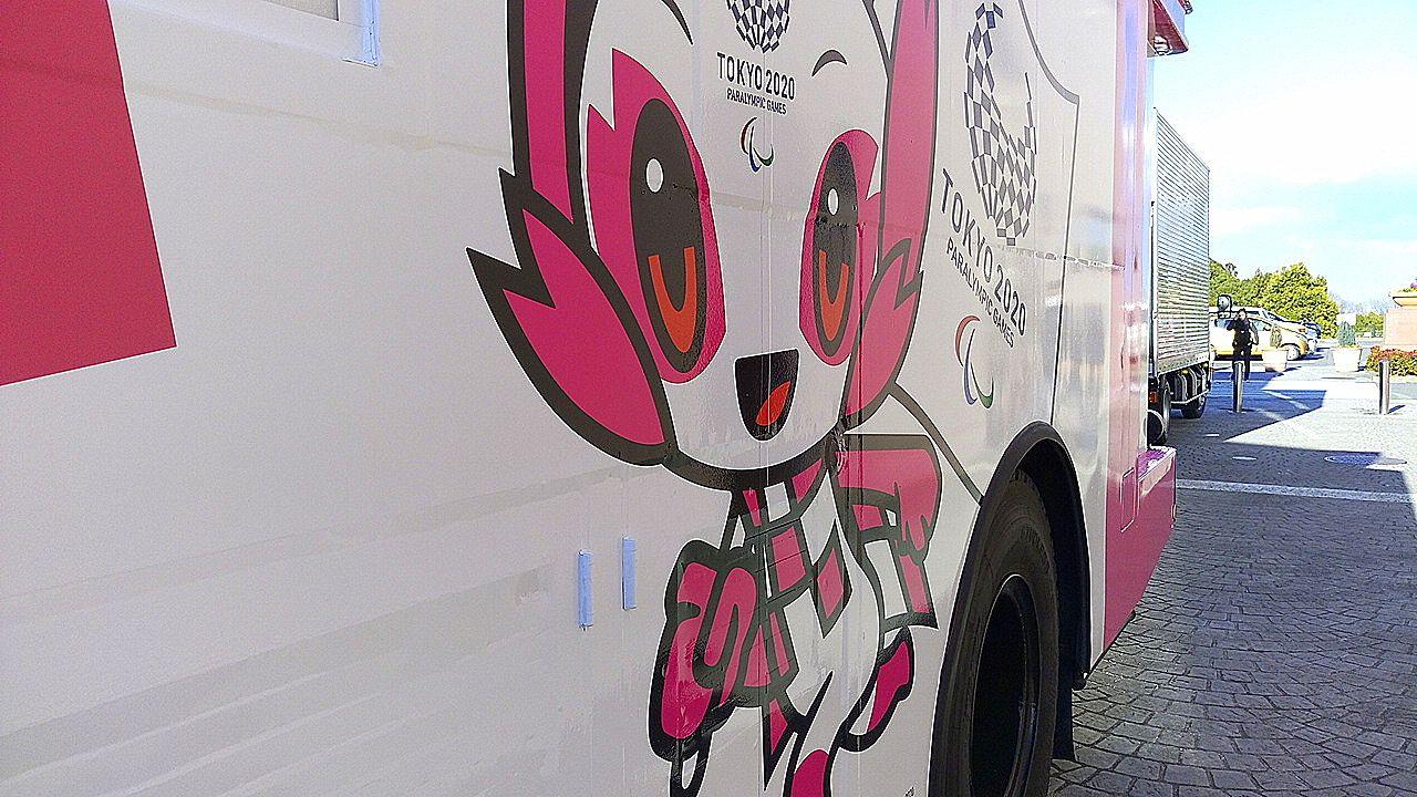 東京オリンピックキャラバンバス