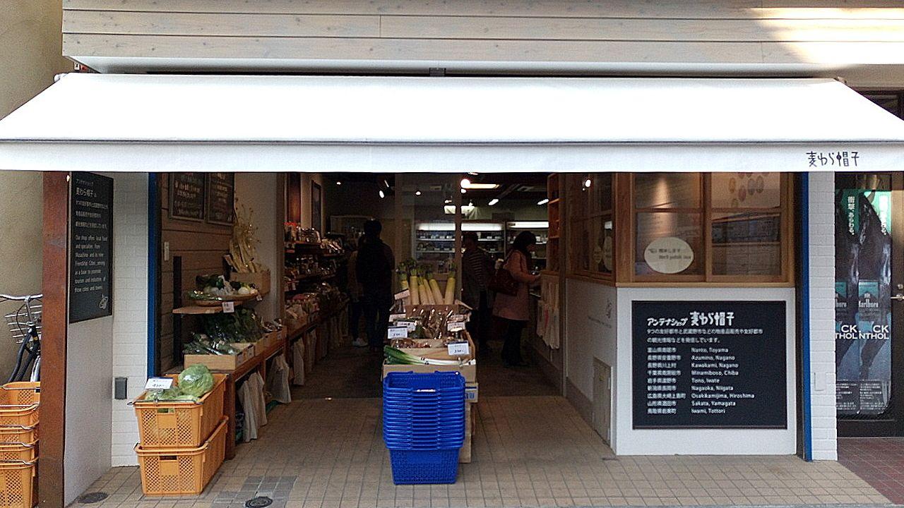 武蔵野市中道通りの麦わら帽子