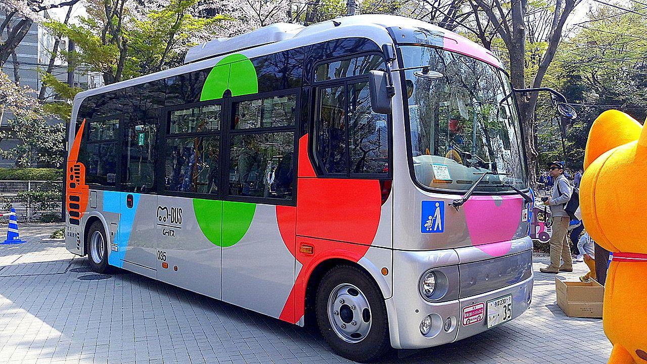 武蔵野桜まつりでムーバス乗車体験