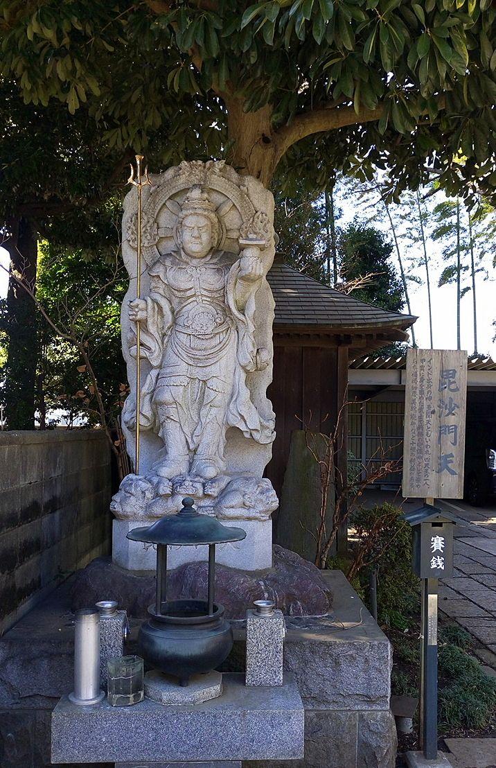 武蔵野市延命寺の昆沙門天
