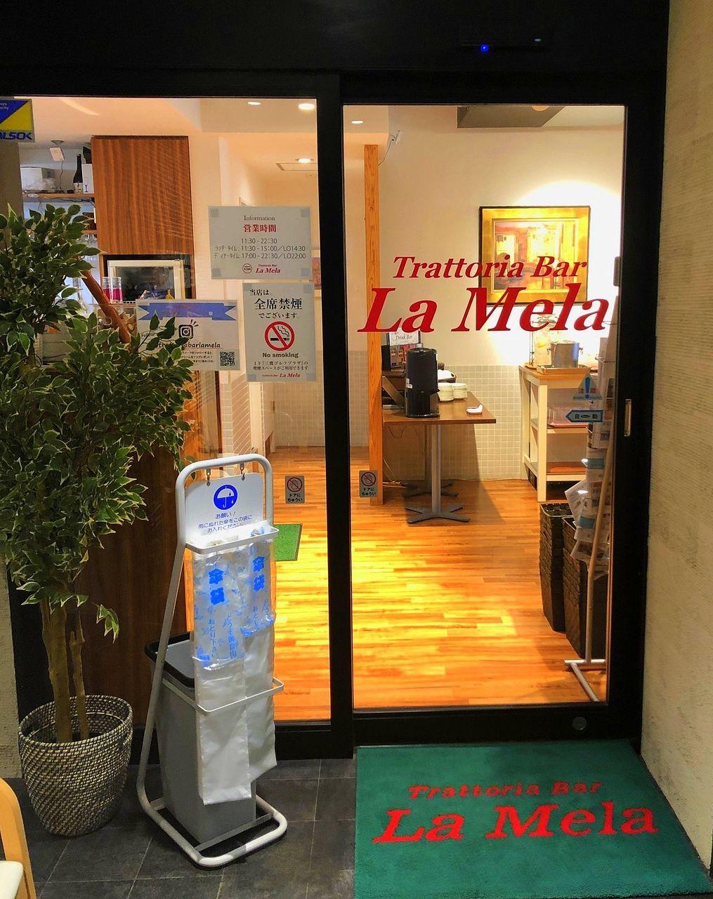 三鷹市La Melaイタリアレストラン