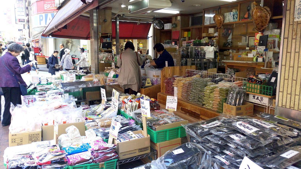武蔵野市、吉祥寺の土屋商店