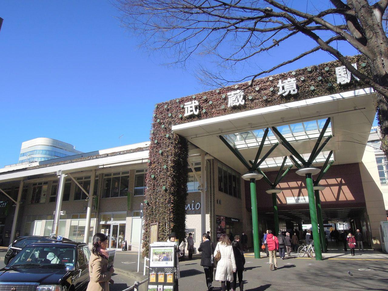 JR中央線の武蔵境駅北口