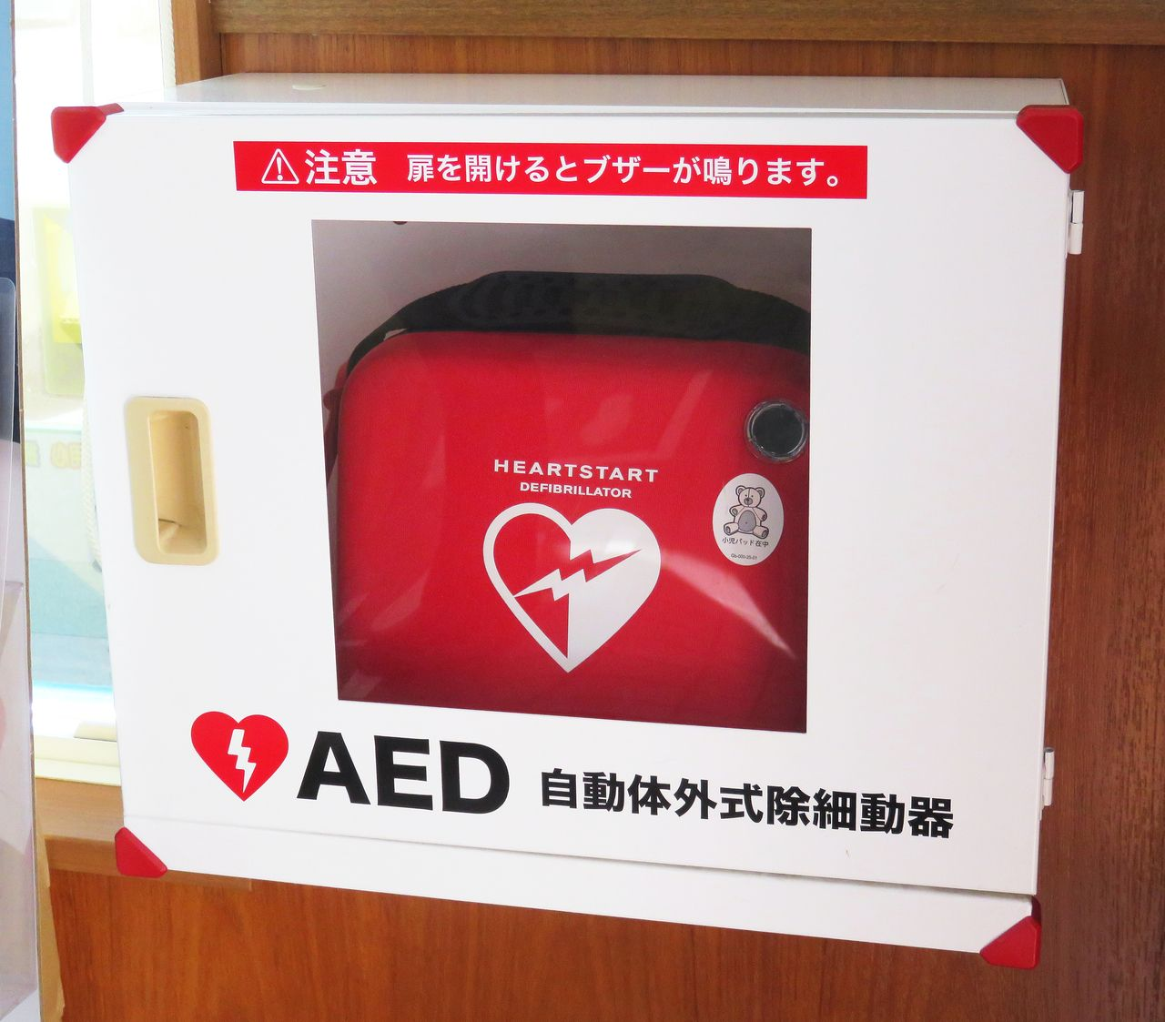 心肺蘇生法講習会のお知らせ、武蔵野市
