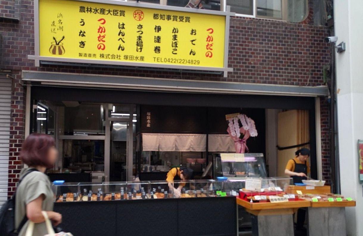 ちょっと冷え切った体に、おでんを食べる。吉祥寺の塚田水産