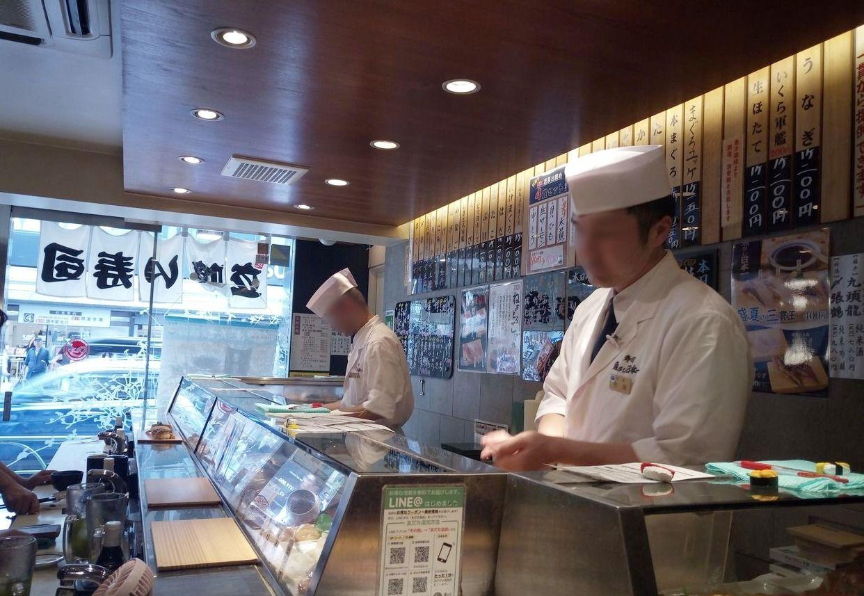 吉祥寺、日本一は職人さんが握ります