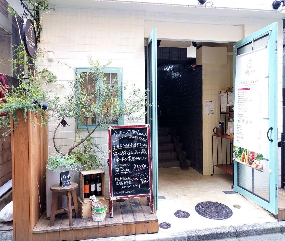 トレタテキッチン三鷹店