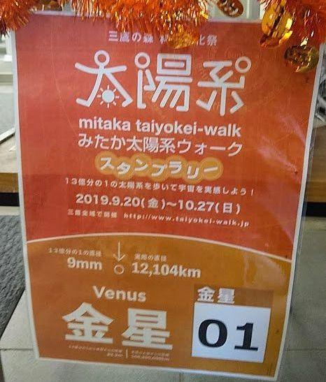三鷹駅南口のみずほ銀行では玄関入ってすぐにあります