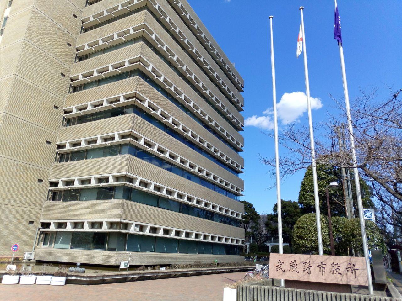武蔵野市役所8階