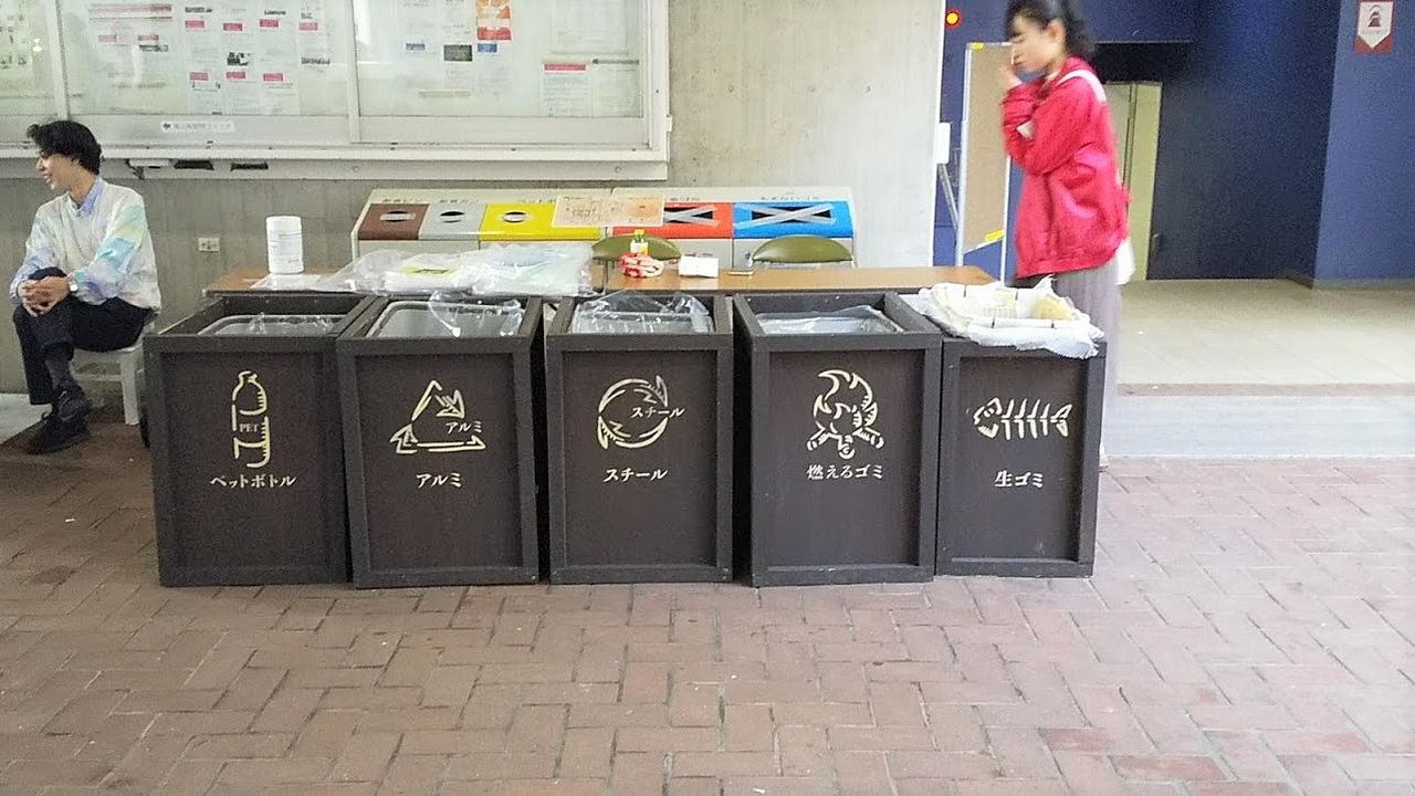 ゴミは定置の場所以外は捨てることはできません