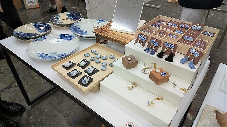 武蔵野美術大学、陶器の販売