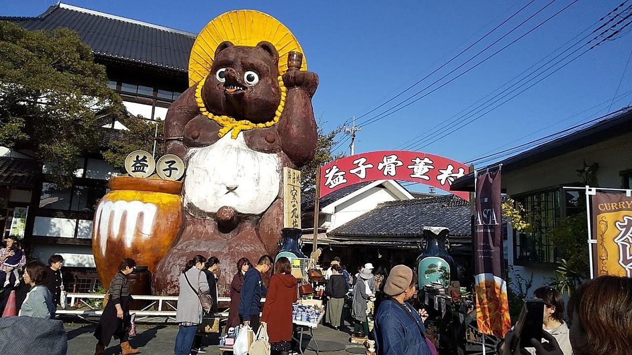この狸が目印、益子焼祭り
