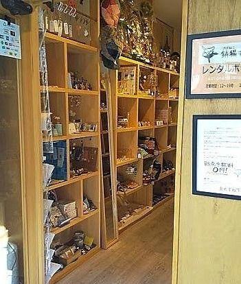 吉祥寺の錆猫ギャラリーボックス