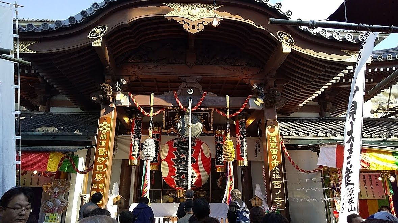 酉の市 鳳神社
