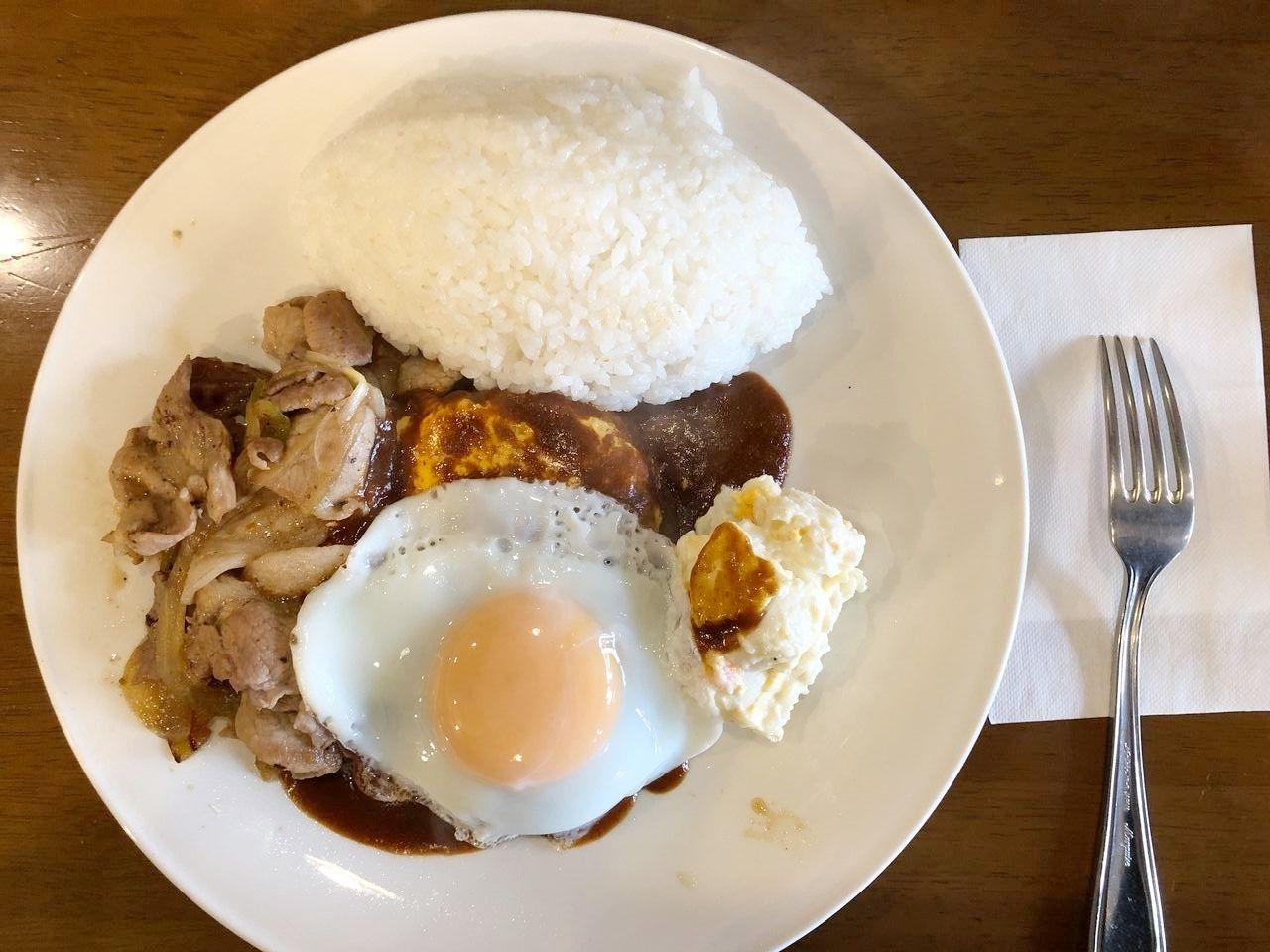 三鷹のボリュームランチの洋食屋「グラナダ」