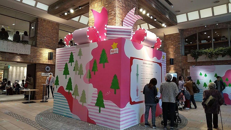 吉祥寺のクリスマスの飾りつけ始まっています