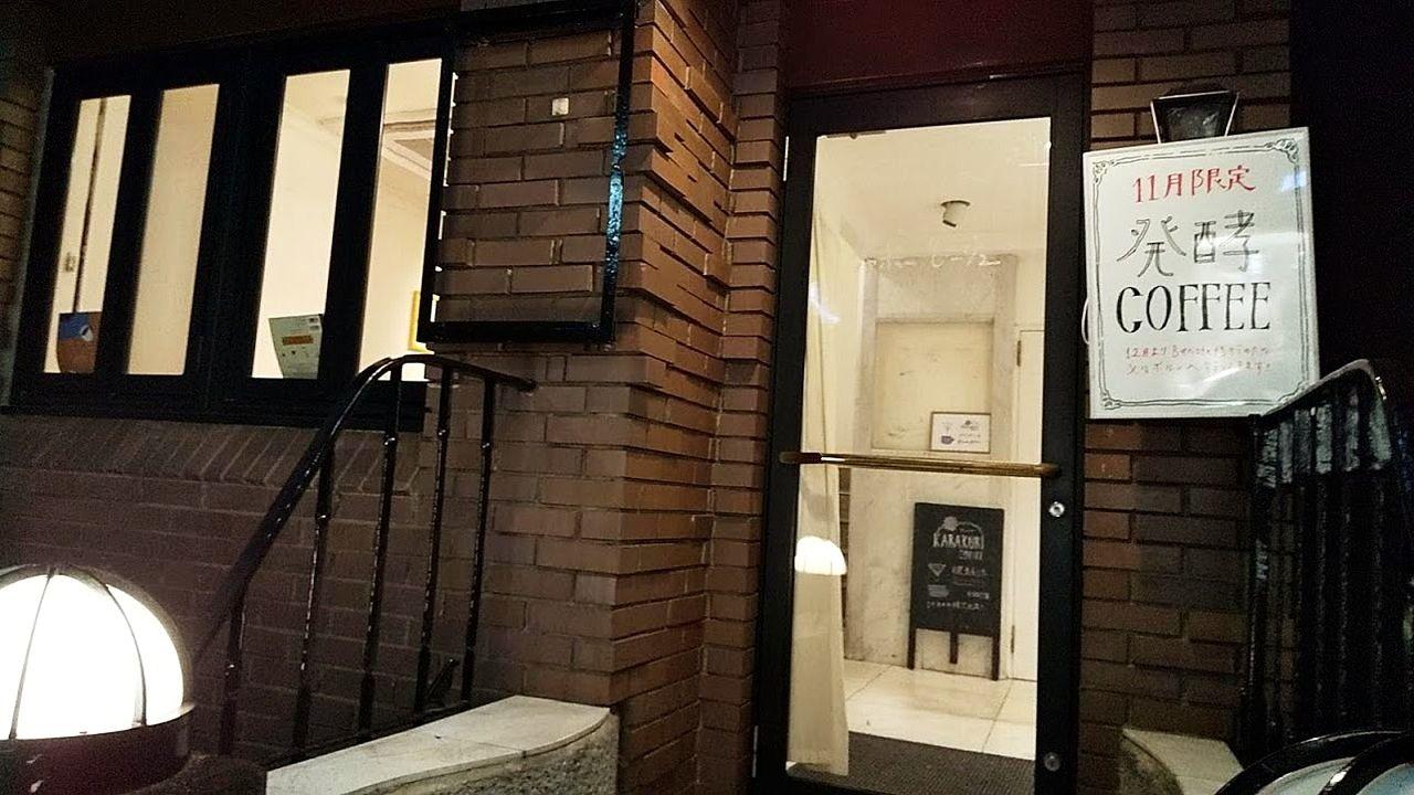 吉祥寺のバツヨンビルでは限定カフェがオープン