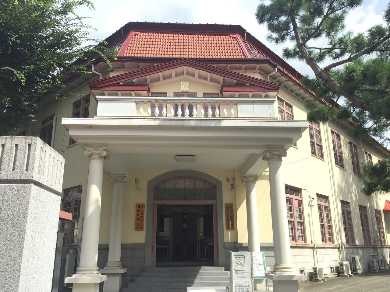 国の登録有形文化財(建造物)に登録されます、武蔵野市