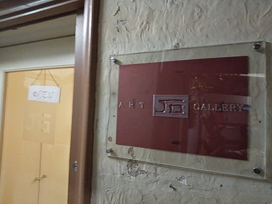 部屋はそれぞれ一週間単位や月単位での展示などがされます