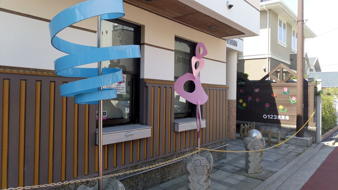 0123という子育ての施設が武蔵野市には2か所あります