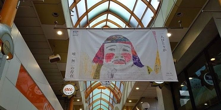 青木尊さんの作品