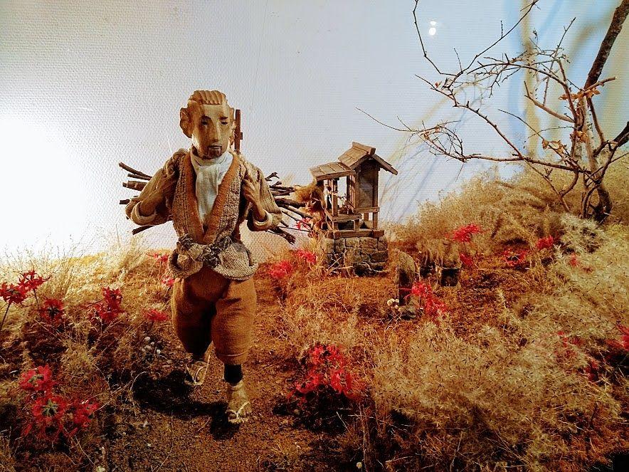 吉祥寺パルコの映画館「アップリンク吉祥寺」